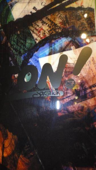 image burton-joystick-logo_337x598-jpg