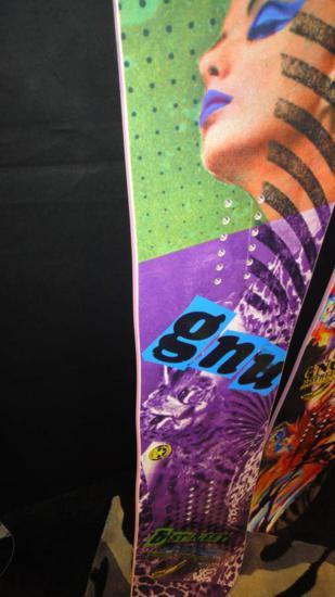 image 2012-gnu-b-street-logo-2-jpg