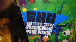 image 2012-gnu-park-pickle-forrest-logo-jpg